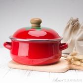 日式18cm琺瑯搪瓷西紅柿湯鍋含保鮮蓋燃氣電磁爐通用小火鍋可泡面 交換禮物