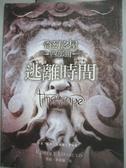 【書寶二手書T8/一般小說_GFJ】奇幻之屋四部曲-逃離時間_勞伯.李保羅