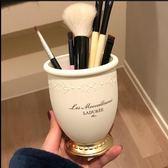 化妝品刷筒化妝美妝收納桶化妝刷桶筆刷筒桌面收納盒 igo 夏洛特居家