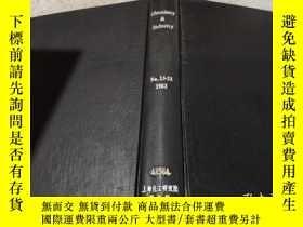二手書博民逛書店chemistry罕見and industry no.13-24