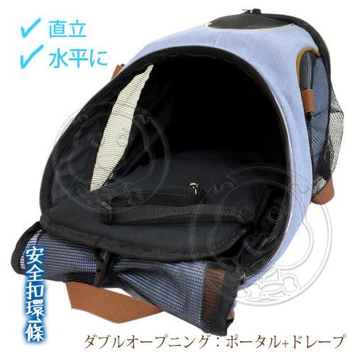 【zoo寵物商城】IBIYAYA 依比呀呀《單寧瘋》FC1631-D輕量寵物前/後背包