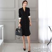 OL洋裝秋裝女新款韓版OL氣質V領修身女人味職業裝中長款魚尾連身裙 快速出貨