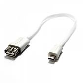 Powersync 群加 USB2.0 AF to Micro OTG 傳輸線 18CM