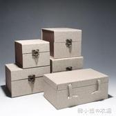 錦布麻布陶瓷茶杯茶具大號禮品盒建盞紫砂茶壺包裝盒收藏收納盒1 韓小姐