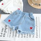 兒童短褲夏季女童刺繡愛心毛須牛仔短褲女寶休閒短褲 全館免運