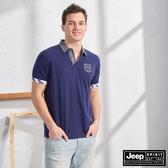 【JEEP】撞色領拼接短袖POLO衫(深藍)
