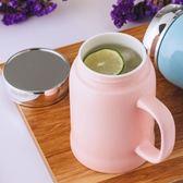全館八折-創意陶瓷杯子鏡面馬克杯帶蓋勺辦公室大容量水杯情侶咖啡杯牛奶杯 百貨週年慶