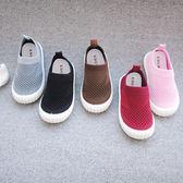 兒童網鞋男童網布鞋女童單鞋透氣鏤空小白鞋幼兒園室內軟底鞋韓版 小巨蛋之家