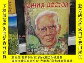 二手書博民逛書店china罕見doctor the life story of harry willis millerY240