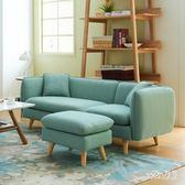 小型沙發 北歐布藝沙發床貴妃小戶型單人雙人三人臥室客廳日式現代簡約家具 LN6479 【小型沙發】