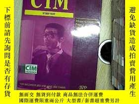 二手書博民逛書店CIM罕見STUDY TEXT PAPER5 AUGUST 20
