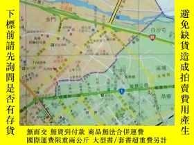 二手書博民逛書店罕見新竹市全圖Y188953 大輿 周宇廷 ISBN:97895