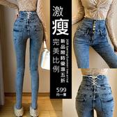 克妹Ke-Mei【AT58356】日本JP版型心機背釘釦綁帶彈力激瘦牛仔褲