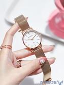 女士手錶防水時尚2019新款韓版簡約女學生中學女孩高中生初中女生 交換禮物