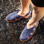 (中秋大放價)洞洞鞋  夏新款防滑鏤空涼拖鞋潮流個性韓版包頭沙灘懶人洞洞鞋男大呎碼涼鞋