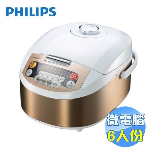 飛利浦 Philips 6人份微電腦電子鍋 HD3034