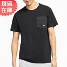 【現貨】Nike NSW 男裝 短袖 休閒 純棉 口袋 黑【運動世界】CJ4324-010