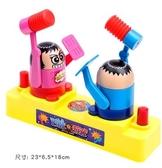 抖音同款攻守對戰親子玩具兒童情侶游戲益智雙人對打機互動桌游 滿天星