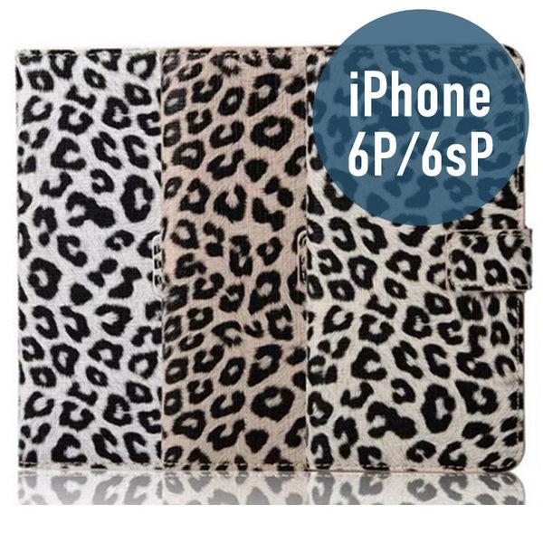 iPhone 6P / 6s Plus 豹紋 皮套 側翻皮套 支架 插卡 保護套 手機套 手機殼 保護殼