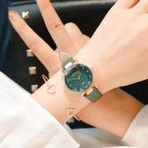 手錶 星空手錶簡約潮流小清新冷淡風小錶盤 巴黎春天