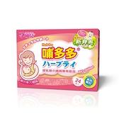 孕哺兒 哺多多媽媽飲品(隨身24包)(買6送1)【合康連鎖藥局】