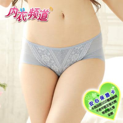 內衣頻道♥8566.台灣製.精緻玫瑰緹花,輕薄鎖邊無痕內褲,藍灰色