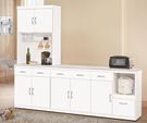 【森可家居】祖迪白色8尺石面碗碟櫃 (全組) 10ZX645-2 餐櫃 收納廚房櫃 北歐風 MIT