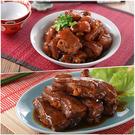 【諶媽媽眷村菜】冰釀東坡蹄花豬腳(650g/包)+無錫排骨(300g)