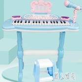 兒童電子琴寶寶早教啟蒙音樂男孩女孩嬰兒小孩益智玩具0-1-3-6歲 DJ7171