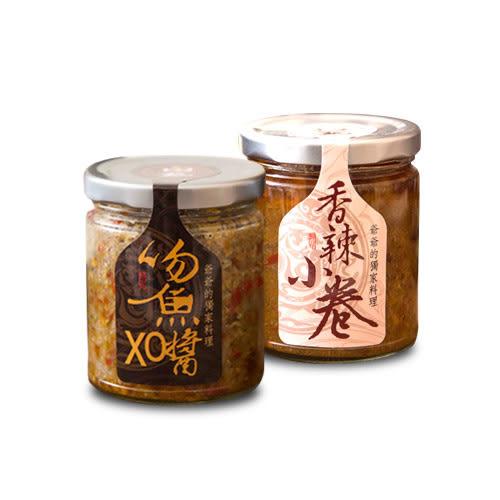 【向記】吻魚+香辣小卷