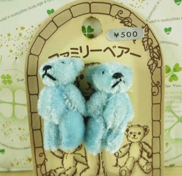 【震撼精品百貨】泰迪熊_Teddy Bear~2入髮束-藍