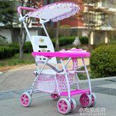 寶寶推車 兒童摺疊四輪手推車嬰幼兒寶寶簡易透氣輕便遮陽座椅藤椅塑料 YXS『小宅妮時尚』