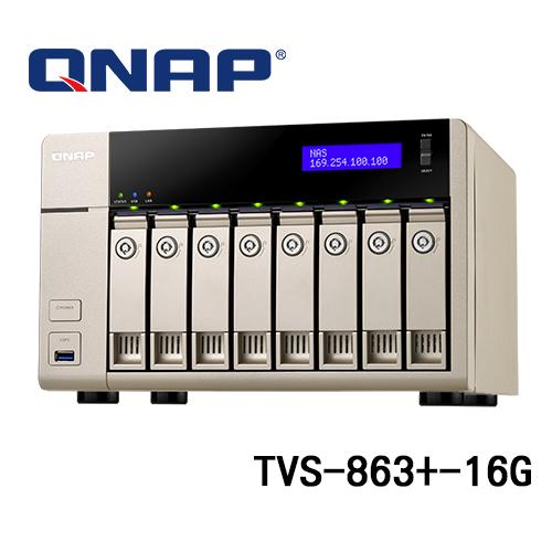 (訂貨要3-5工作天) QNAP 威聯通 TVS-863+-16G (16G記憶體) 8Bay NAS 網路儲存伺服器
