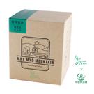美妙山-雲頂濾掛式咖啡(10入/盒)