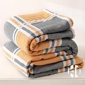 艾草纖維紗布毛巾被夏季純棉單人午睡蓋毯空調被單雙人宿舍夏涼被【Kacey Devlin】