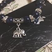 貝奇手作丨泰國大象藍砂石水晶女手鏈【助學業事業 信心與勇氣】