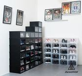 SNEAKER BOX 鞋櫃 鞋盒 六個 2500元 超商無法寄送 請選擇宅配唷 (布魯克林) SM07白 SM09黑