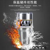 雪人yeti杯不銹鋼真空保溫帶吸管飲料冰霸杯 DA2352『黑色妹妹』