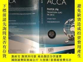 二手書博民逛書店ACCA罕見F6 Taxation Fa2012 (Study