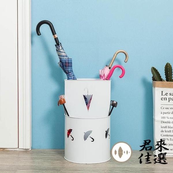 酒店雨傘桶家用雨傘架收納雨傘傘桶放置收納桶 白色 黑色【君來佳選】
