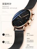 手錶2019新款概念全自動機械表男士手錶男表防水學生時尚潮流運動石英 曼莎時尚