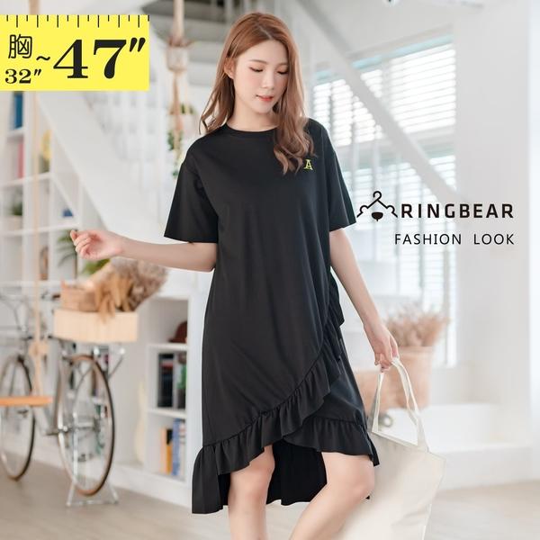 小洋裝--休閒簡約A字不規則荷葉邊波浪接片圓領連身裙(黑L-3L)-D556眼圈熊中大尺碼中大尺碼