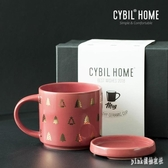 圣誕大容量馬克杯帶蓋勺陶瓷杯子家用辦公室情侶咖啡杯禮盒 qf35768【pink领袖衣社】