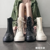 馬丁靴女潮ins英倫風2020新款瘦瘦鞋春秋單靴夏季薄款厚底短靴子『潮流世家』