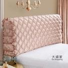 床頭罩 防塵罩 全包布藝床頭罩軟包床頭套簡約現代歐式皮床防塵罩1.2米床保護套