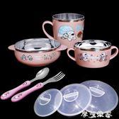 兒童碗餐具套裝 嬰兒不銹鋼家用防摔吃飯碗 可愛卡通輔食雙層隔熱 摩可美家