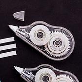 【BlueCat】簡約風格透明小型修正帶