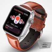 時尚替換腕帶iwatch錶帶真皮apple watch蘋果手表【小檸檬3C】