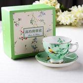 骨瓷家用咖啡杯歐式杯碟套裝英式花茶下午茶茶具杯子陶瓷帶勺禮盒【618好康又一發】