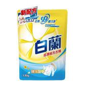 白蘭陽光馨香超濃縮洗衣精補充包 6X1.6KG【屈臣氏】
